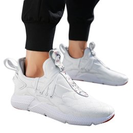 $enCountryForm.capitalKeyWord Australia - Sewing sneakers Men's Large Size Chinese Style Sneakers Shoes Fashion Bird Grain Casual Shoes Outside running NEW W30726