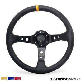 TANSKY - Alta calidad 350mm PVC Racing Marco de aluminio peso ligero 6-Agujero Volante Modificado JDM Sport (Amarillo Rojo Azul) TK-FXP05OM-P en venta