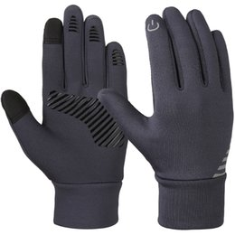 China Vbiger Grey between 4-10 Years Old Kids Winter Cold Weather Gloves Anti-skid Touch Screen Gloves Soft Outdoor Sports Gloves suppliers