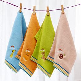 $enCountryForm.capitalKeyWord Australia - Baby Towel Comfortable Absorbent Hair Lint Children Wipe Face Kindergarten Small Face Towel