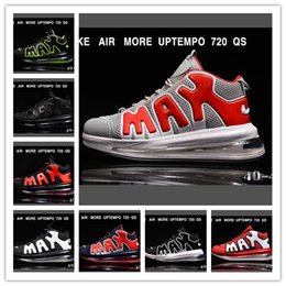 Big models online shopping - 2019 nbspNIKE Air nbspMore Uptempo bull pippen big Air drop model Air running shoes mesh breathable shock absorbing shoes