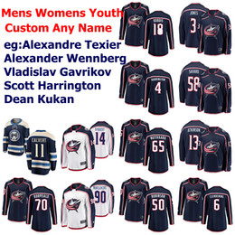 Ice jackets online shopping - Columbus Blue Jackets Jerseys Ryan Murray Jersey Markus Nutivaara Joonas Korpisalo Elvis Merzlikins Dubois Hockey Jerseys Custom Stitched