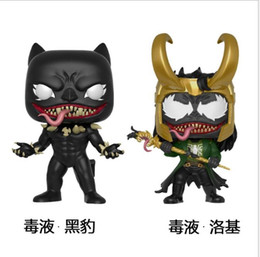 girls doll toy package Australia - Brandnew Funko POP 368# 370# Loki panther Anime Figures Action Figures xmas Gifts Toys Doll New Arrvial PVC toy with retail package