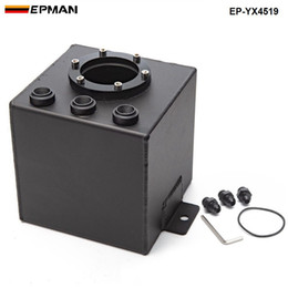 performance parts 2021 - EPMAN high performance 2L Aluminium Surge Swirl Pot Tank Assembly In Black car racing parts EP-YX4519 cheap performance