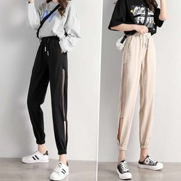 Wholesale Spring and summer thin section 2020 sports breathable loose wild lantern casual beam feet running pants