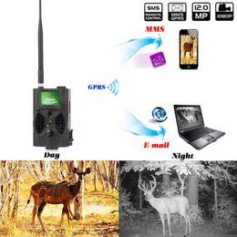 $enCountryForm.capitalKeyWord Australia - Suntek 940NM Infrared Night Vision Hunting Camera 12M Digital Trail Camera Trap Support Remote Control 2G MMS GPRS GSM