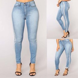 Factory direct jeans online shopping - Factory direct hot explosions women s jeans high waist stretch jeans women