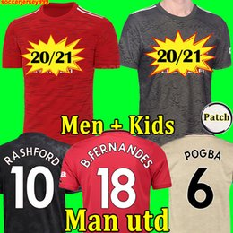 2020 2021 FC manchester RASHFORD B. FERNANDES POGBA soccer jerseys MARTIAL football jersey shirts united UTD 20 21 uniforms man + kids kit on Sale
