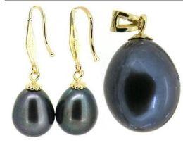 Black Pearl Drops Australia - 14K 20 Gold 11X13MM Tahitian Drop Black South Sea Pearl Earring Pendant Sedvfsvgt