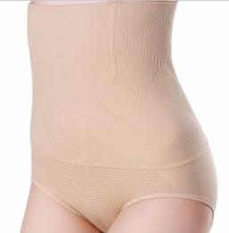 HigH waist control brief online shopping - Women High Waist Control Briefs Shapewear Panty Body Shaper Slim Tummy Underwear Shaper Control Slim brief KKA6424
