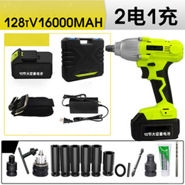 brushless cars 2019 - HGhomeart 128TV 16000MAH New Wireless Brushless Impact Socket Wrench Tool Set Car Repair Electric Wrench Car Tire Remova