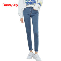 2fce92bf257ce0 Autumn Skinny Slim Blue Denim Jeans Female Casual High Waist Elastic Long  Pencil Pants Trousers jeggings jeans for women