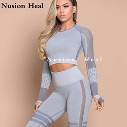 Yoga Pants Jacket UK - Women Vital Seamless Long Sleeve Crop Yoga Top Running Jacket Sports Shirts Wear Yoga Jacket Fitness Gym Sport Gym Workout Tops