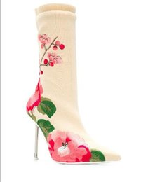Stretch Cloth Australia - Autumn winter new ladies printed flowers ankle boots beige embroidered ankle stretch boots pointed toe women's boots