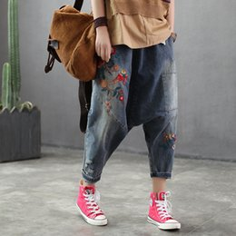 Discount crotch jeans women Embroidered Cross jeans 2019 Women hip hop streetwear Baggy Harem jeans Boyfriend pants Wide Leg Drop Crotch Denim Bloomers