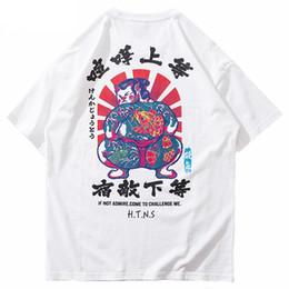 Hommes Hip Hop T Shirt Streetwear Drôle Japonais Fat Sumo Joueur T-shirt Harajuku 2019 T-shirt À Manches Courtes D'été De Coton Tops T-shirts