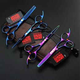 Right Handed Hair Cutting Shears Australia - Kasho brand 6.0 inch  5.5 Inch Professional Cutting  Thinning Scissors Hair Scissors for Barbers Right Shears Good Quality black blue purple