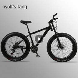 055801eee49 Wolf is fang mountain bike fat bike 21 24 speed Aluminum alloy frame 26  inch road snowmobile man free shipping See original product name in