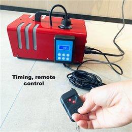 Hotel household personal atomizer sterilizer remote control cigarette machine console cigarette machine trolley indoor atomizer sterilizer on Sale