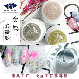 $enCountryForm.capitalKeyWord Australia - FN Japanese Manicure dot phototherapy gel Painted nail polish rubber metal glue BR GEL metal silver pull tape glue 3g