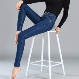 $enCountryForm.capitalKeyWord Australia - Row Buckle High Waist Jeans Woman Trousers Summer And Autumn Elastic Force Thin Self-cultivation Bound Feet Pencil Pants