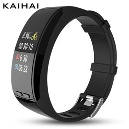 H8 Smart Watch Australia - Kaihai H8 Alone Gps Sport Smart Wristband Fitness Bracelet Heart Rate Monitor Watches Activity Tracker Pk For Mi Band 3 Sleep J190522