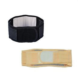 Tourmaline self heaTing magneTic Therapy waisT online shopping - Double Banded aja lumbar Adjustable Tourmaline Self heating Magnetic Therapy Waist Belt Lumbar Support Back Waist Support Brace