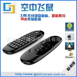$enCountryForm.capitalKeyWord Australia - Smart2019 Usb C120 2.4g In Air The Flying Hamster Tv Box Remote Control Keyboard Mouse Integrated Machine Built-in Lithium Battery
