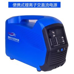 sports equipments UK - SHE YING-0963-M photography power source also charge to chemical device and some lab equipments it is also eco-friendly power