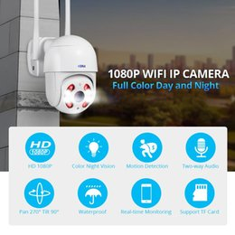 China KERUI Outdoor Waterproof Wireless 1080P 2MP PTZ WiFi IP Camera Speed Dome Camera H.264+ IR Home Security CCTV Surveillance supplier kerui home security suppliers