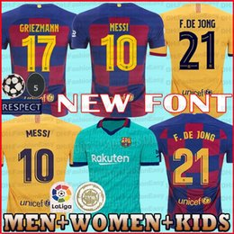 Champions League Soccer Jerseys Online Shopping | Champions