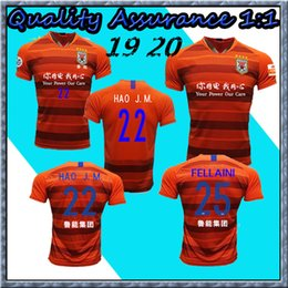 Wholesale 2019 season Shandong Luneng jersey football clothing fans clothing printing number printed in the Super League AFC Taishan team uniforms