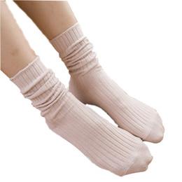 $enCountryForm.capitalKeyWord UK - Hot Sale! New Cotton Double-Needle Retro Striped Pile Of Socks Women's Middle Tube Casual Cotton Socks 5 Pairs = 10 Pieces