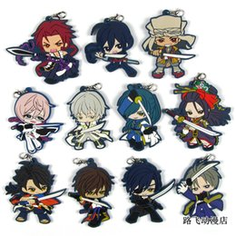 Rubber Figures Australia - Touken Ranbu Online Original Japanese anime figure rubber Silicone sweet smell mobile phone charms key chain strap
