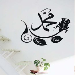 $enCountryForm.capitalKeyWord Australia - 1 Pcs The Islamic Prophet Muhammad Muslim Calligraphy Wall Sticker Living Room Decals Islamic Vinyl Removable Decal Home Decor