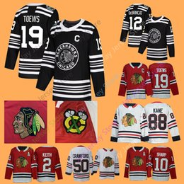 Chicago Blackhawks Jersey 2019 Winter Classic Alex DeBrincat Jonathan Toews  Patrick Kane Keith Seabrook Sharp Saad Corey Crawford Women Kid 57d7fe68e