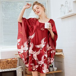 $enCountryForm.capitalKeyWord Australia - New Red Women Sexy Satin Nightwear Nightgown Plus Size Loose Kaftan Bath Gown Nightdress Summer Sleepwear Wedding Night Dress S703
