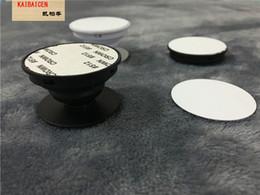 Wholesale Universal Cell Phone Finger Holder Blank Aluminum Sublimation Insert Plate Phone Stand blank Mount Holder Grip Bracket