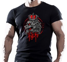 635e87d7 THE KING MMA FIGHTING WORKOUT MOTIVATION MENS T SHIRT UFC muay thai Hip Hop  Style Tops Tee Shirt Casual T Shirt Printing