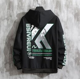 Top Spring 2020 new Korean trend sweater hooded fashion embroidery men's long-sleeved T-shirt hooded sweater men's hoodie