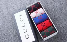 Con Caja Famosa Carta Calcetines Nuevo Algodón Calcetín Zapatillas Verano Otoño equipado Marca Diseño Invisible G carta Calcetines de barco para mujeres y hombres 042 en venta