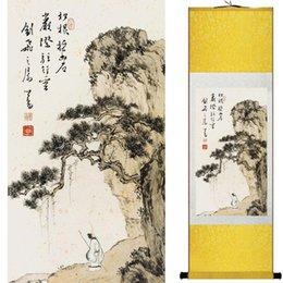$enCountryForm.capitalKeyWord NZ - Old Fashion Painting Landscape Art Painting Chinese Traditional Art Painting China Ink Painting201907161358