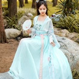 $enCountryForm.capitalKeyWord Australia - Hanfu Women Traditional Dance Costume Folk Festival Outfit Fairy Dress Oriental National Performance Clothes Stage Suit DF1011