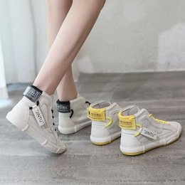spring fall canvas shoes Australia - Spring And Fall Fashion High Cut Small White Shoes Women Simple Solid Colors Comfortable Wild Flat Casual Canvas Shoes