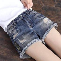$enCountryForm.capitalKeyWord Australia - Chic jeans summer new Korean version of loose elegant fashion hole embroidery sequins Slim casual plus size women's hot pants