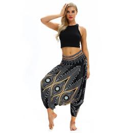 $enCountryForm.capitalKeyWord Australia - Women Loose Yoga Trousers Baggy Boho Aladdin Jumpsuit Harem Pants Leggins Sport Women Fitness loose yoga pants Gym Mujer