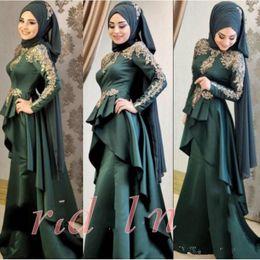 080f31e194 Hijab Evening Dresses Online Shopping | Long Evening Dresses Hijab ...