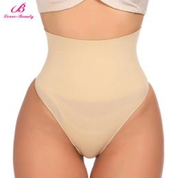 Lover Underwear Panties Australia - Lover Beauty Slimming Waist Trainer Butt Lifter Women Wedding Dress Seamless Pulling Underwear Body Shaper Tummy Control Panties