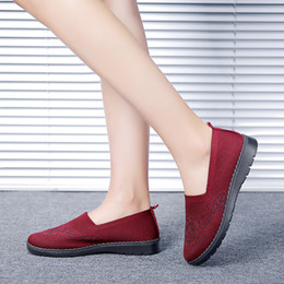 e9b442b49e0 Fashion casual women s non-slip bottom flying woven mother shoes flat with  old Beijing cloth shoes women loafers G6