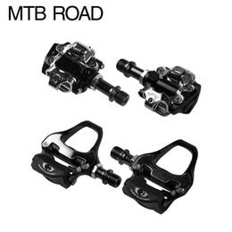 Vente en gros Vélo auto-vacances pédale M101 vélo clipless avec des pinces DOCUP Vtt M520 M540 M8000 pédales RD2 vélo de route R540 R550 R7000 pédale